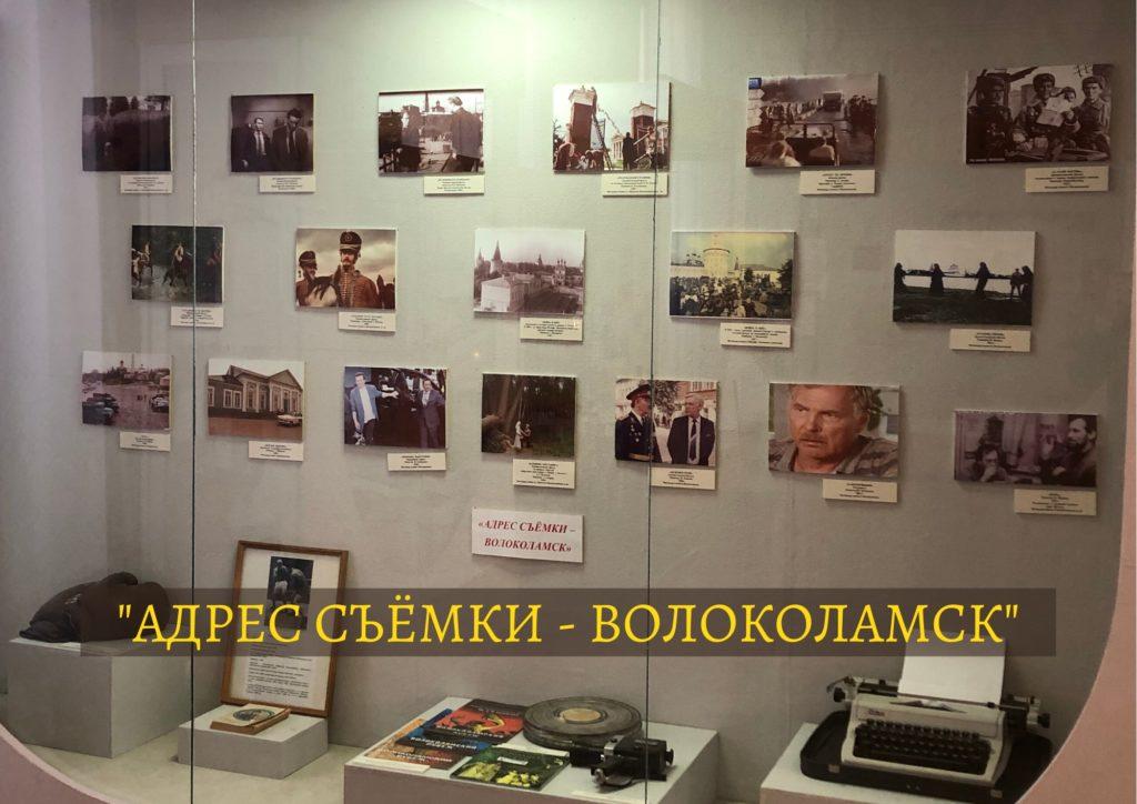 "РУБРИКА ""АДРЕС СЪЁМКИ - ВОЛОКОЛАМСК""📽"
