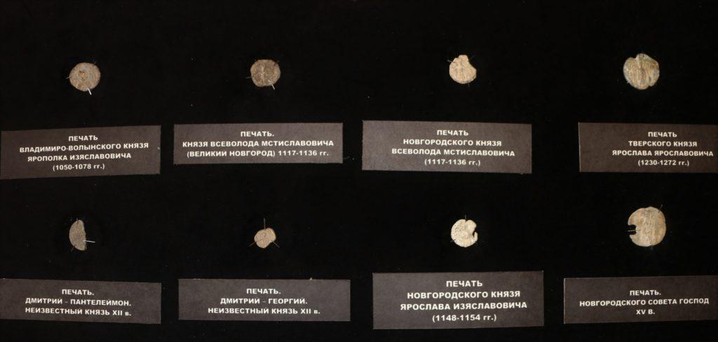 Уникальные предметы археологии