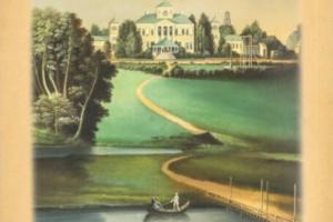 Выставка «Благочестивые Константиновичи»